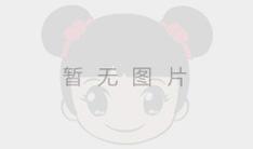 2019�B�T酒�I博�[��暨海�{�砂毒莆幕�交流�